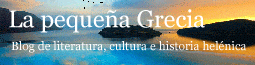 la_pequena_grecia